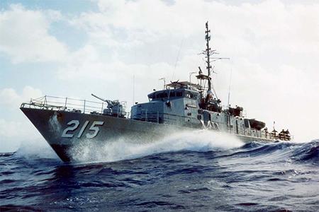 Royal Australian Navy Patrol Boat HMAS Geelong